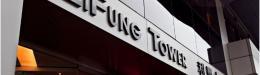 Li & Fung 1H15 profit slides 19.7% to $182m
