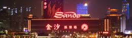 Sands China hit by 14$ drop in profits to US$801m