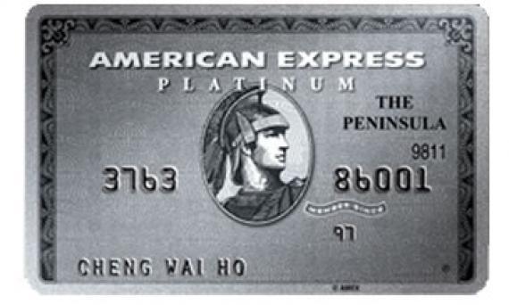 Hong Kong S 10 Most Expensive Credit Cards Hongkong Business