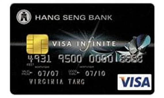 Hong kongs 10 most expensive credit cards hongkong business hang seng visa infinite reheart Images
