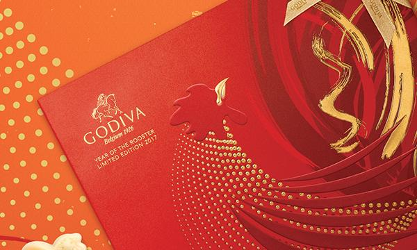 Godiva Unwraps Delectable 2017 Chinese New Year Collection