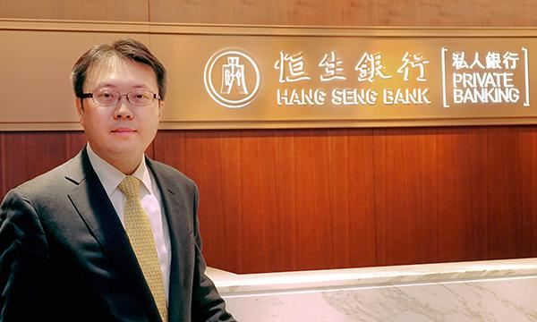 innovation seng Hang Seng Insurance brings innovation to the next level | Hongkong  innovation seng