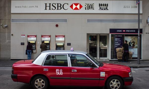Hong Kong banks to scrap minimum balance fees | Hongkong