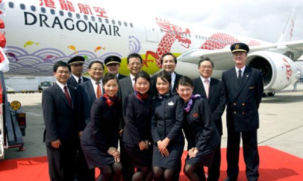 Dragonair eyes to recruit 300 more flight attendants hongkong business - Air china hong kong office ...