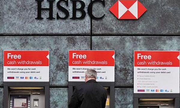 HSBC inaugurates new Internet banking security device