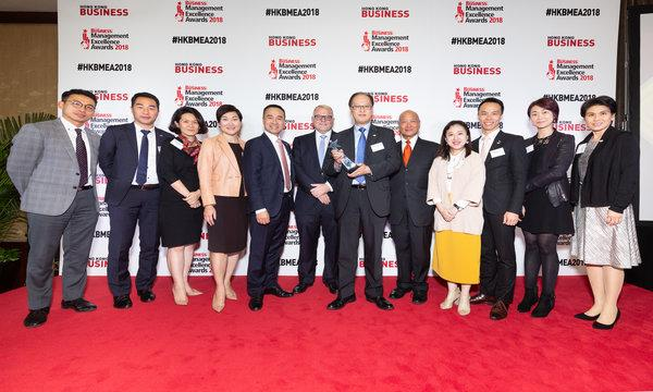 Pfizer Corporation HK Ltd bags Team of the Year