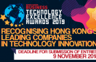 The search is on for Hong Kong\'s leading technology innovators