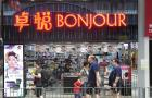 Cosmetic brands cash in on tourist influx as they lead Q3 retail expansion charge