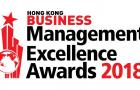 Hong Kong Business Management Excellence Awards 2018 opens for nomination