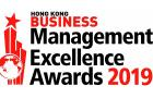 HKB Management Excellence Awards 2019 opens doors for nominations