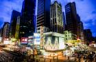 Retail rents in Causeway Bay are the world\'s most expensive