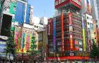 Tourism to boost Japan\'s confectionery market to $26.7b