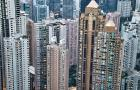 Hong Kong is still the world\'s least affordable housing market