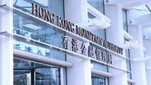 HKMA launches new Regtech guide series for banks