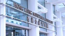 People's Bank of China to issue RMB5b Bills