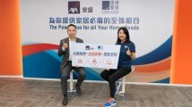 AXA, HKBN team up for comprehensive home protection plan