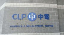 CLP Holdings earnings fell 23.2% YoY in H1