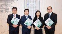 Hang Seng Bank profit drops 4% to $8.76b in H1