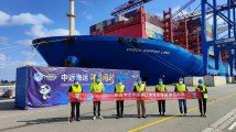 COSCO to acquire 35% stake in German terminal