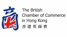 Gov't, BritCham HK discuss plans for commerce and trade
