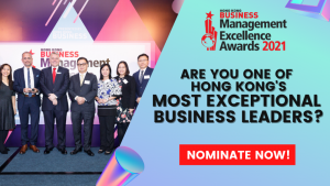 Nominations are now open for HKB Management Excellence Awards 2021