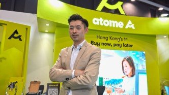 Atome wins HKB Technology Excellence Awards 2021 (Fintech - Payments)