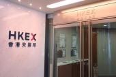 HKEX raises the bar on profit requirements