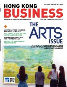 HKB Magazine 2-year Print Subscription